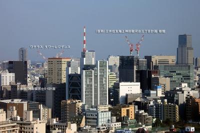文京シビックセンターから見た御茶ノ水方面の超高層ビル群