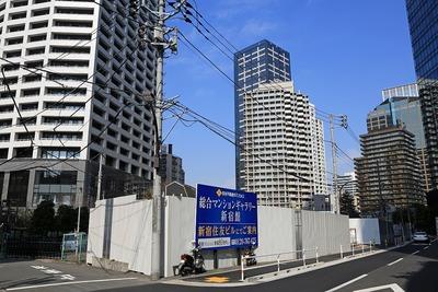 (仮称)西新宿六丁目計画