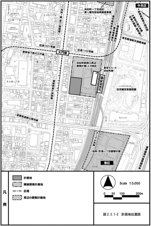 浜松町二丁目地区第一種市街地再開発事業 計画地位置図