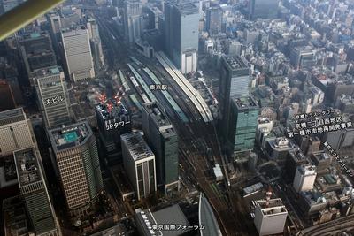 丸の内・京橋方面の空撮