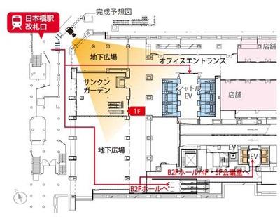 東京日本橋タワーの地下1階平面図
