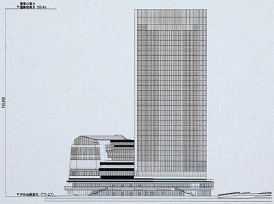 横浜市庁舎 立面図(西側)