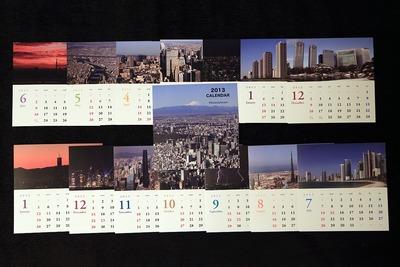 2013年オリジナル卓上カレンダー