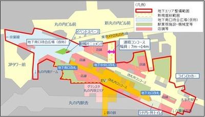 東京駅丸の内地下エリア整備計画図