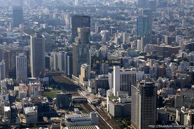 三田三・四丁目地区方面の空撮