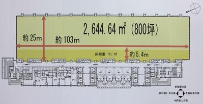 西新宿八丁目プロジェクト間取り図