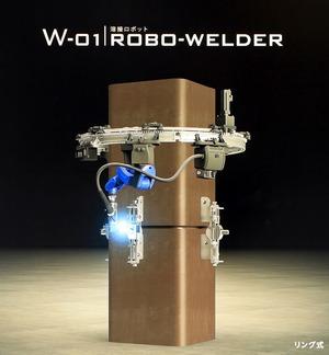 Robo-Welder(鉄骨溶接ロボット) Ring型