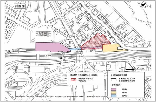 横浜駅きた西口鶴屋地区第一種市街地再開発事業 対象事業実施区域