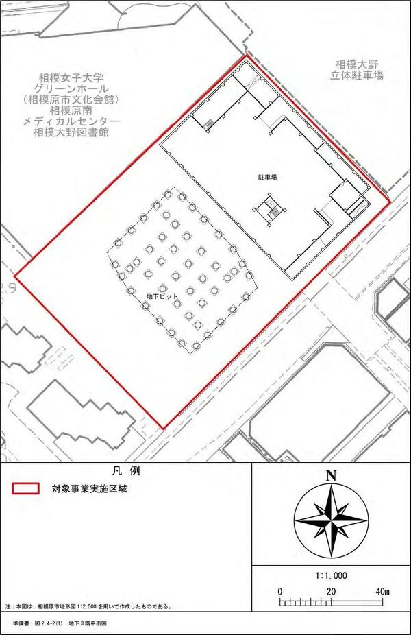 (仮称)相模大野4丁目計画 地下3階平面図