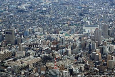 浦和駅周辺の空撮