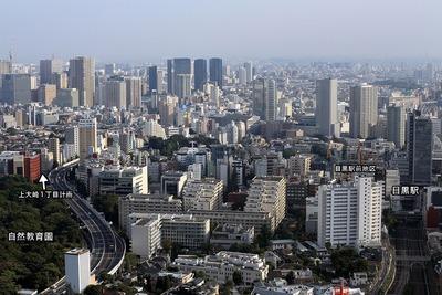 恵比寿ガーデンプレイスから見た目黒駅方面