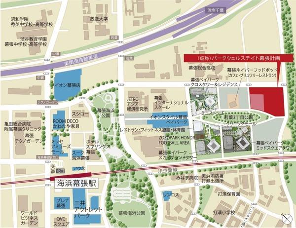 (仮称)パークウェルステイト幕張計画 計画地案内図