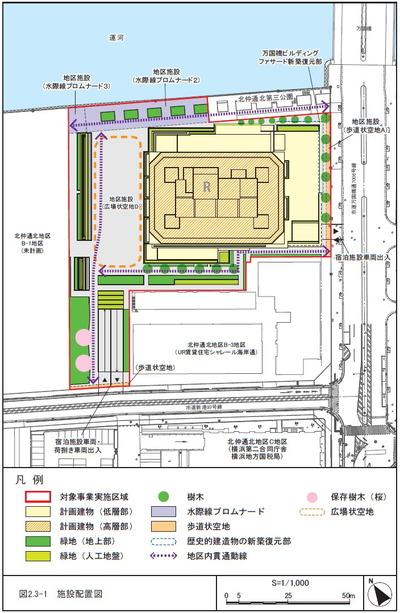 (仮称)アパホテル&リゾート<横浜ベイタワー>新築工事 配置図
