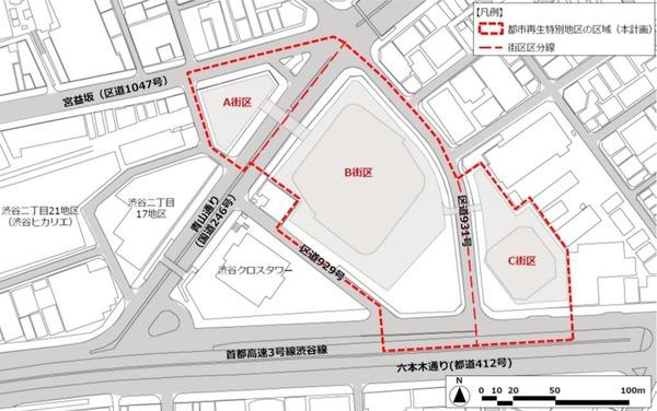 渋谷二丁目西地区第一種市街地再開発事業 配置図