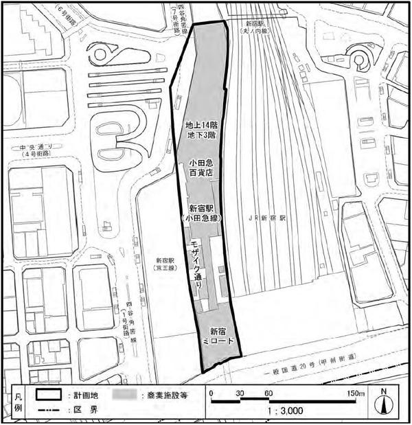 (仮称)新宿駅西口地区開発事業 既存建築物の状況(配置図)