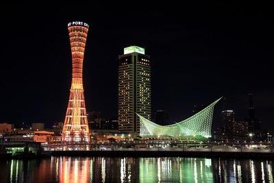 神戸ポートタワーのある夜景