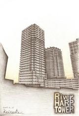 リバーハープタワー南千住のシャーペン画