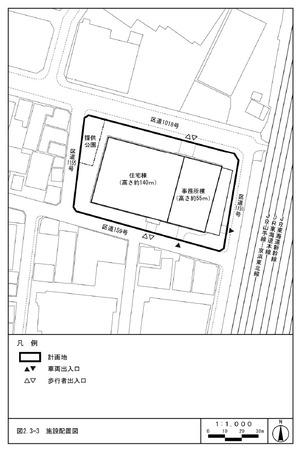 浜松町一丁目地区第一種市街地再開発事業の配置図