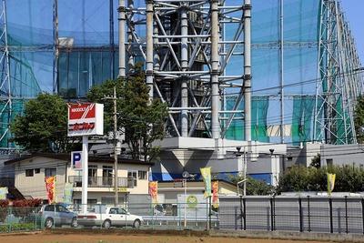 スカイタワー西東京(田無タワー)