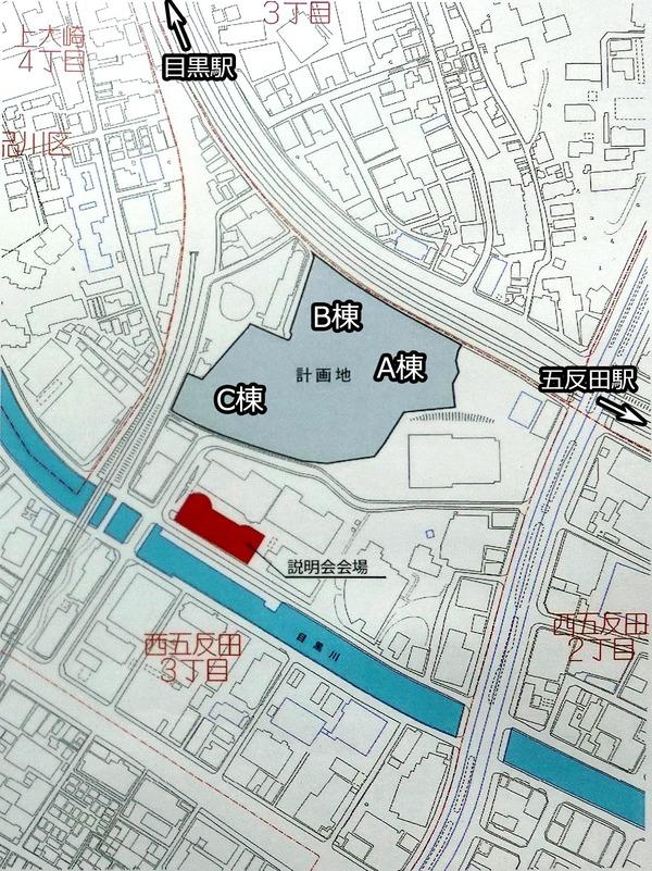 (仮称)西五反田3丁目プロジェクト