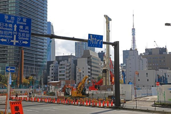虎ノ門ヒルズ ステーションタワー A-4街区