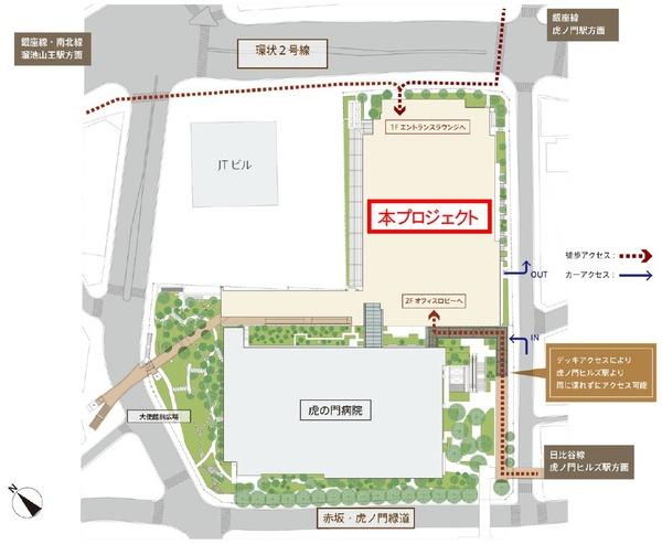 虎ノ門二丁目地区第一種市街地再開発事業 業務棟 配置図