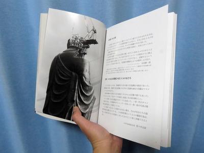 牛久大仏の本