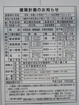 パークシティ武蔵小杉