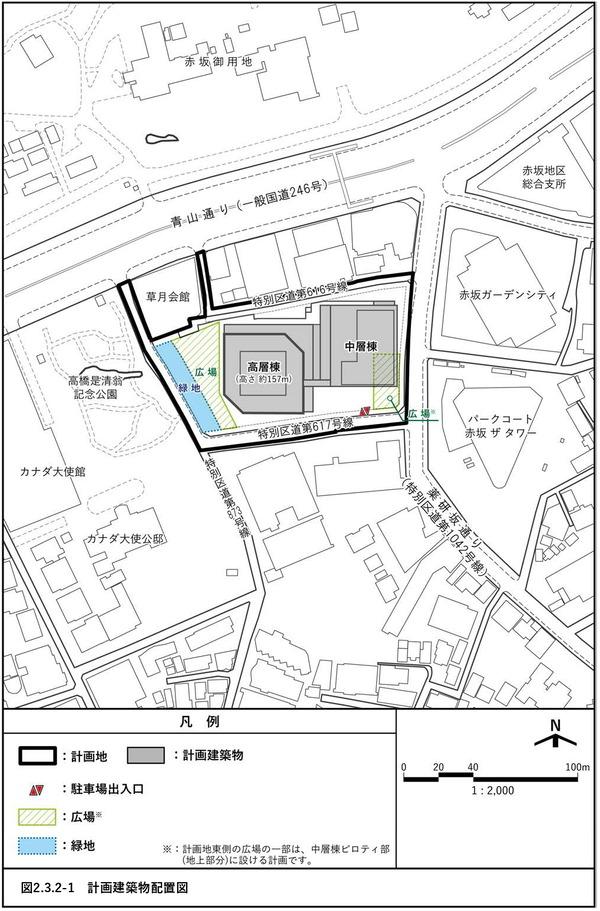 (仮称)赤坂七丁目2番地区再開発事業 計画建物配置図