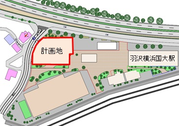 羽沢横浜国大駅前 医療モール