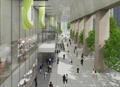 虎ノ門駅前地区第一種市街地再開発事業 外観イメージ