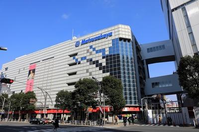 松坂屋本館