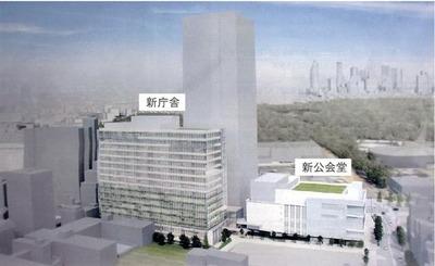 渋谷区新庁舎・新公会堂の完成予想図
