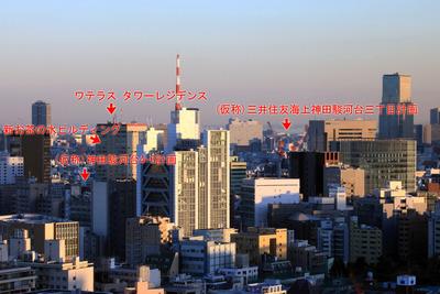 文京シビックセンターから御茶ノ水方面の眺め