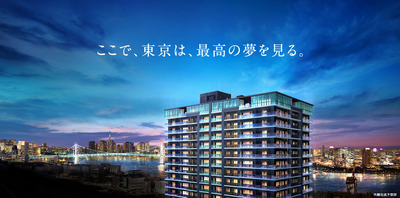 (仮称)品川ベイサイド大規模タワープロジェクト