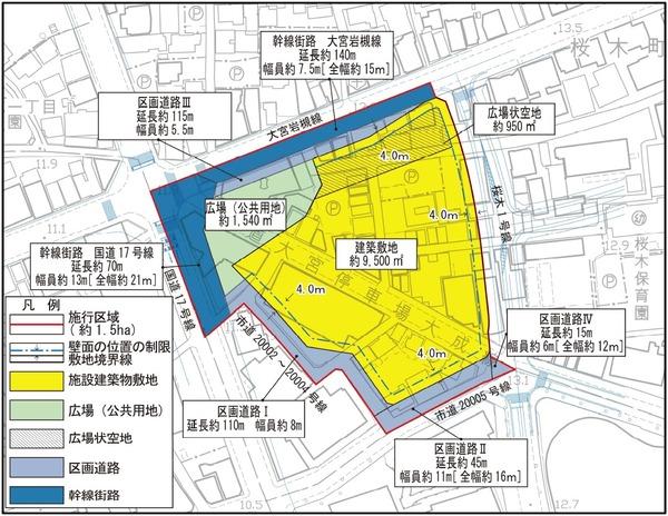大宮駅西口第3-A・D地区第一種市街地再開発事業 計画図