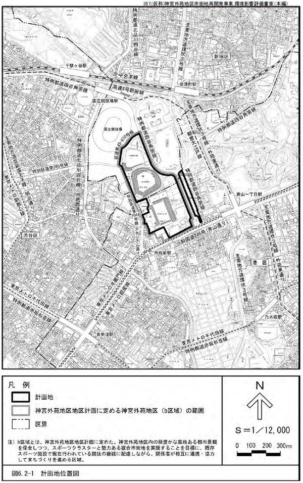 (仮称)神宮外苑地区市街地再開発事業 計画地位置図
