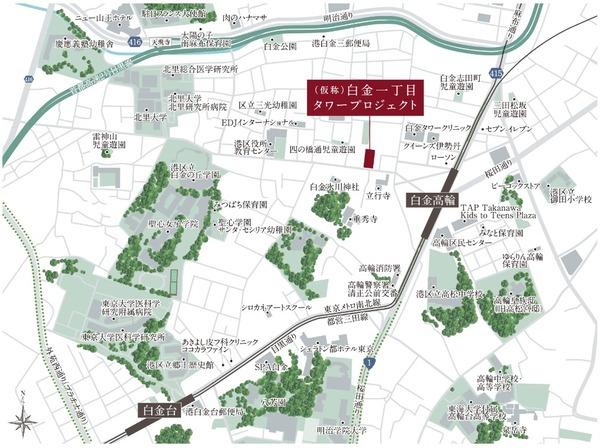 (仮称)白金一丁目タワープロジェクト 位置図
