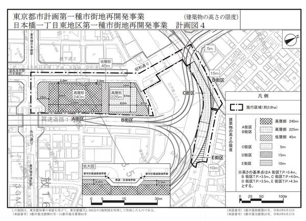 日本橋一丁目東地区第一種市街地再開発事業 計画図