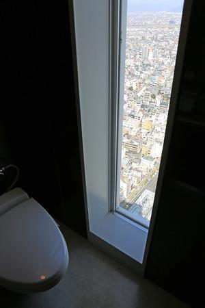 岐阜シティタワー43の男子トイレの個室