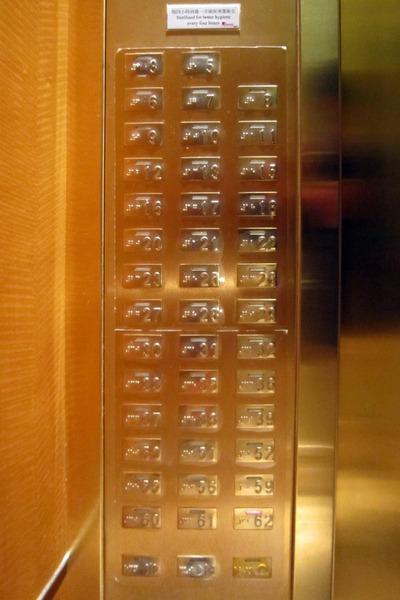 凱旋門のエレベータ