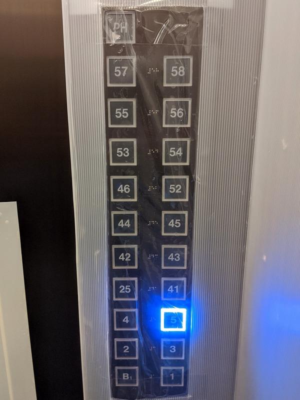 ザ・タワー 横浜北仲のエレベーター
