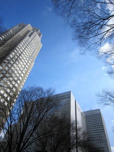 東京マラソンのスタート地点は青空