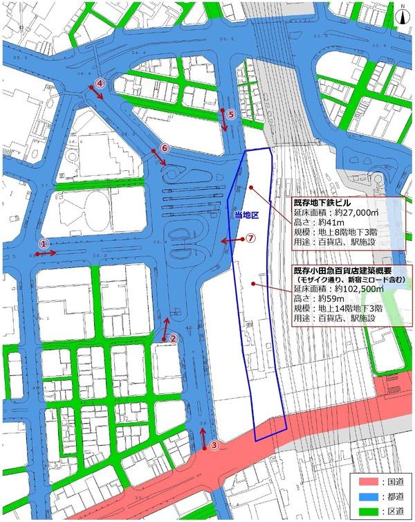 (仮称)新宿駅西口地区開発計画 敷地概要