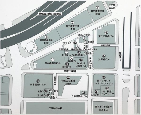 日本橋一丁目中地区第一種市街地再開発事業 解体工事