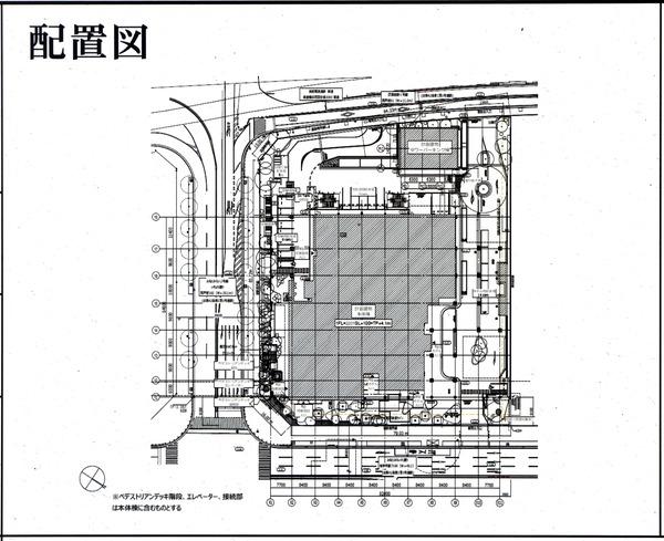 ウェスティンホテル横浜 都市景観形成行為のお知らせ 配置図