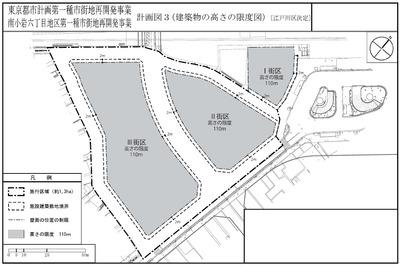 南小岩六丁目地区の配置図