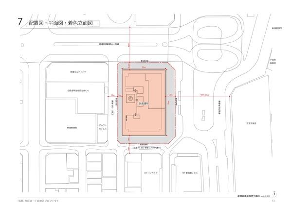 (仮称)西新宿一丁目地区プロジェクト 配置図・平面図
