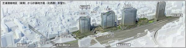 品川開発プロジェクト(第�期) イメージパース