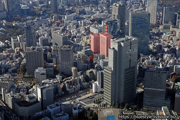 (仮称)赤坂二・六丁目地区開発計画